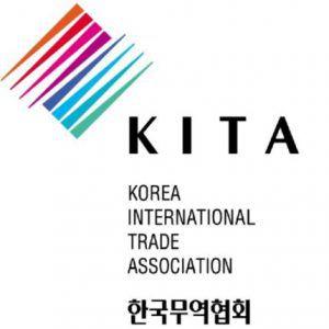 한국무역협회