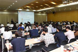2017-05-31 FTA 원산지 사후검증대응 세미나-8