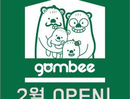 [B2B-2]gombee mom's nest 위례지구에 1호점 오픈 임박!!!!