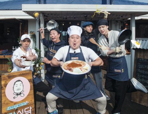 [picograph] 상품소개_ 강식당 카푸치노잔